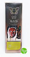 Разглаживающая крем-маска MEIZAO Экстракт Кофейных Зерен против старения 120г