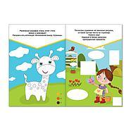 Набор развивающих тестов для детей 4-5 лет, 2 шт. по 16 стр., фото 2