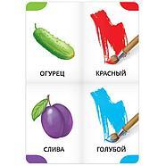 Книги-лото картонные, набор из 4 шт. №2, по 10 стр., фото 4