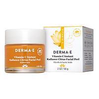 Derma E Осветляющий пилинг для лица цитрусовый Vitamin С Instant Radiance Citrus Facial Peel