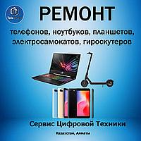 Ремонт телефонов Iphone Xiaomi Redmi Huawei Samsung