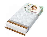 BOOM BABY Матрац детский беспружинный «Maxi Sleep», 160х80х12 стеганый трикотаж