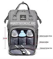 Сумка-рюкзак для мамы с USB