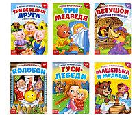 Сказки для малышей, набор, 6 шт., фото 1