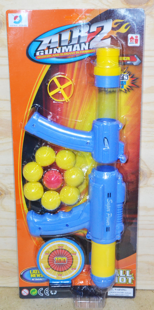 046C Пинг-Понг Ball Shot Air Gun Man 2 на картонке с мишенью 50*21