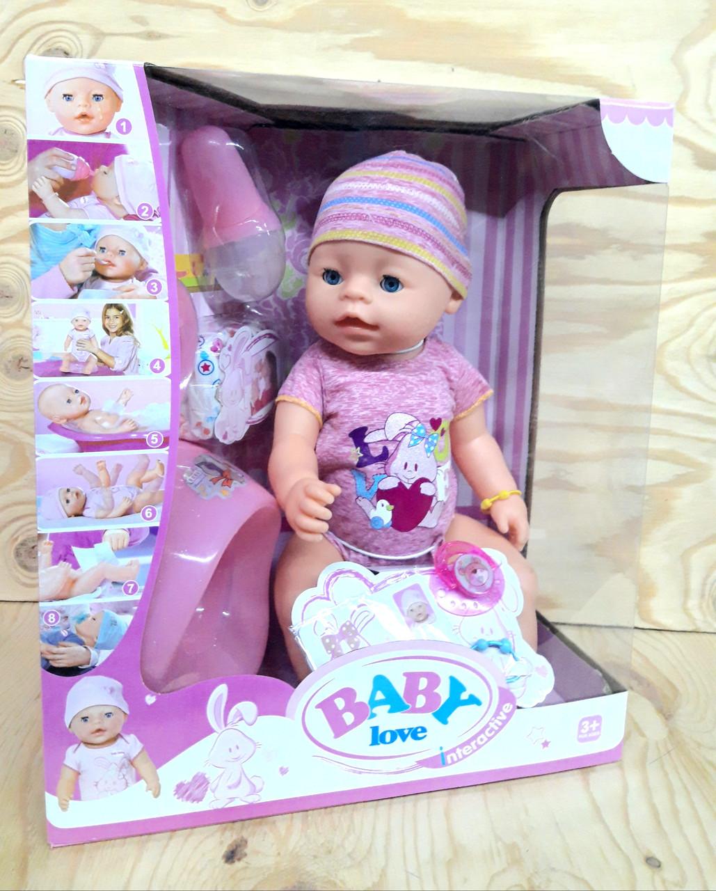 Bl012BCD Baby love