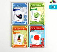 Обучающие карточки по методике Глена Домана, А6 «МИКС №6», фото 1