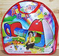 А999-148 Детская палатка с туннелем (230*78*91см)