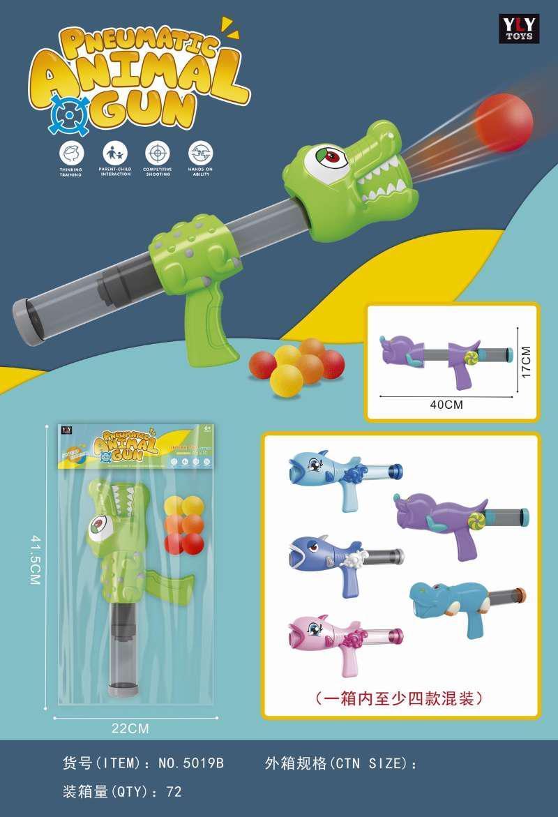 5019 Пинг-понг Pneumatic Animal Gun Рыбка в пакете 41*21