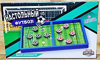 """8008-59 Настольная игра """"Футбол"""" 35*12см"""
