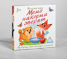 Развивающая игра «Мемо. Накорми зверят», 24 карты 10*10см