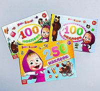 Альбом наклеек 100/250, Маша и Медведь, 3 шт., фото 1