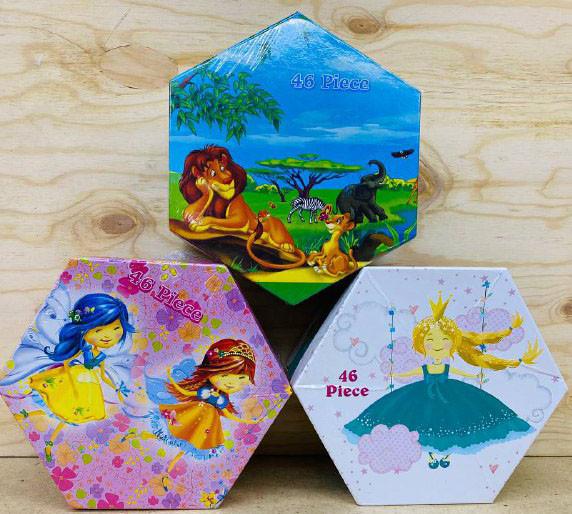 20046 Набор для творчества Magical young 46предметов в кейсе разные цвета 16*9см