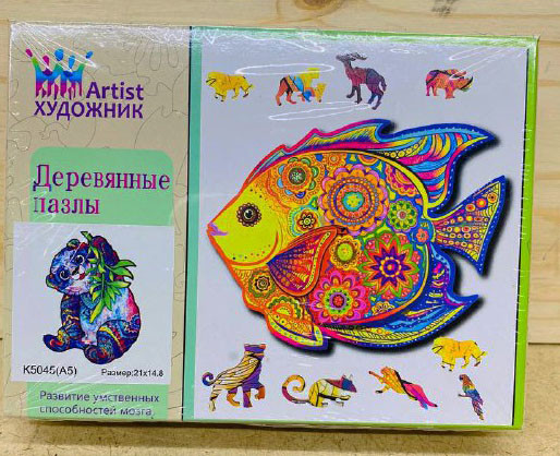 К5045 А5 Artist художник деревяные пазлы21*14,8