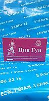 Цин Гун ( Тампоны для оздоровления 6 шт)