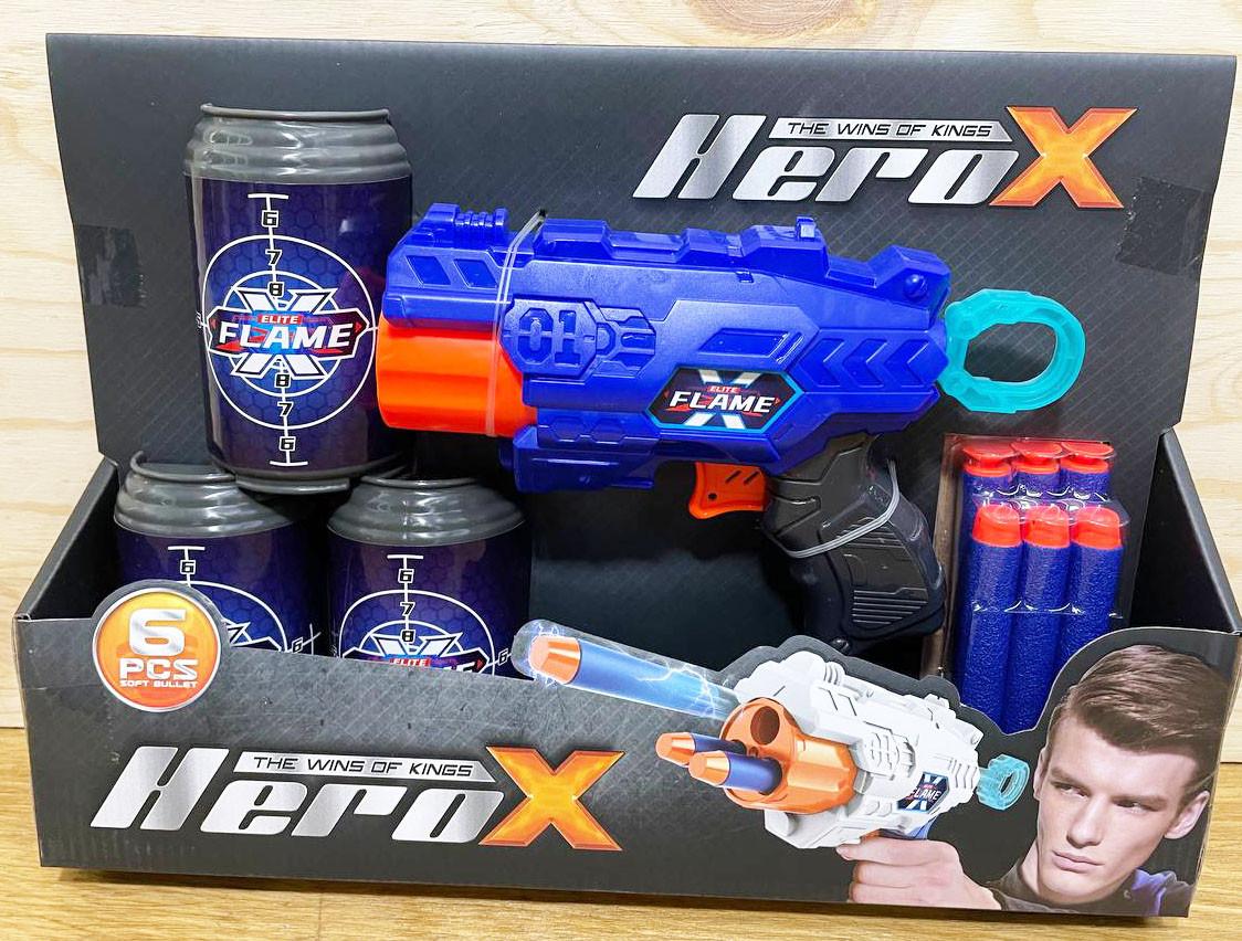 JLX 7214 Пистолет с баночками Hero X 30*23