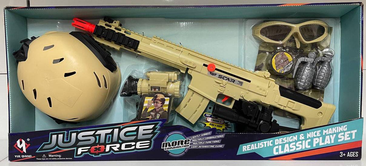 D019 Военный набор с каской 7 предметов Juctice Force 72*32см