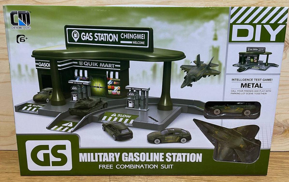 CM 559-62B Военная заправка Military Car gasoline 40*27