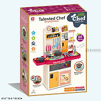 922-105 Кухня Talented Chef с водой и холодильником 83*56см, фото 1