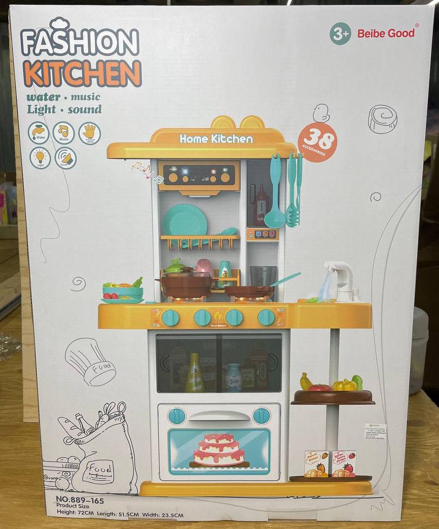 889-165 Кухня с водой и печью 60*44