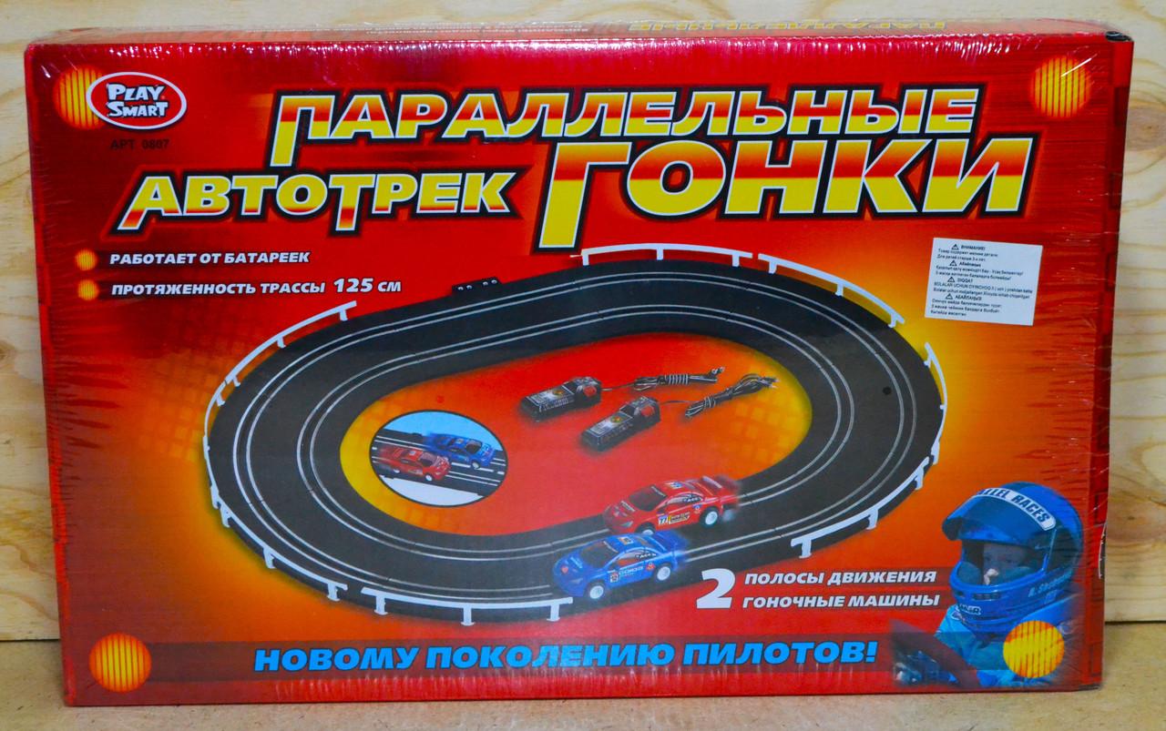 0807 Параллельные автотрек гонки работает от батареи трасса - 125 см с пультом 40*25