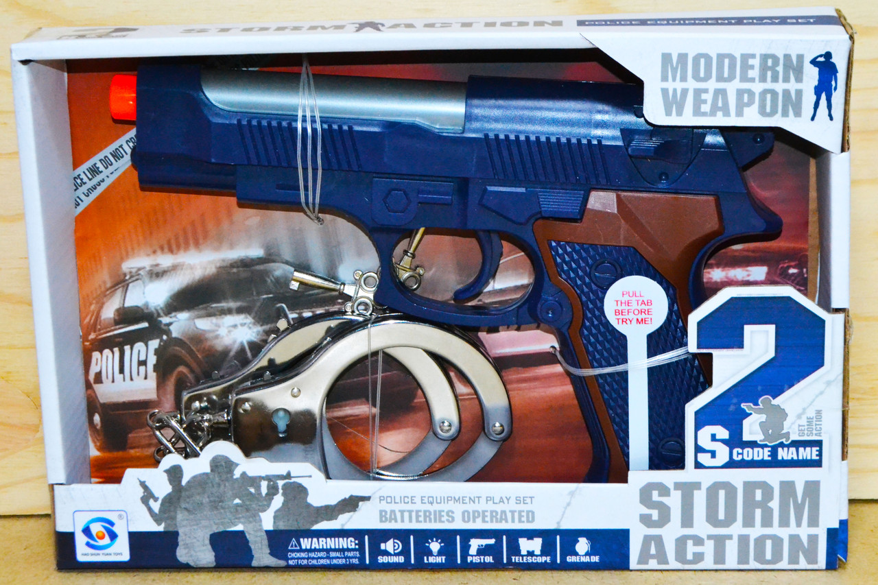 HSY-107 Пистолет Storm Action с металлические наручники 26*17