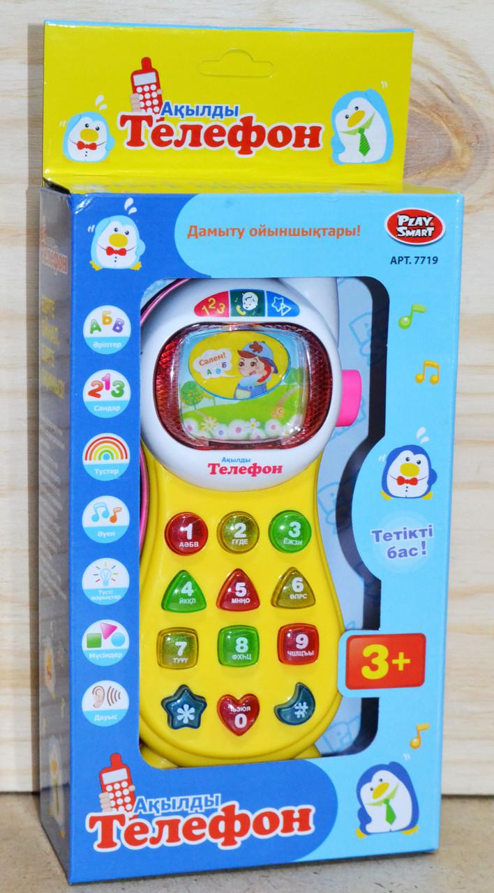 7719 Акылды телефон интеракт телефон на батарейках, 26*12см
