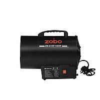 Газовый нагреватель Magnetta ZB-G15T. черный