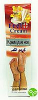 Крем для ног Propolis+Milk 120 мл