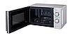 MM-720C4E-S/СВЧ Midea/Серебристый, фото 3