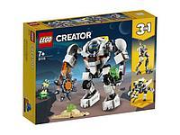 Конструктор LEGO Космический робот для горных работ