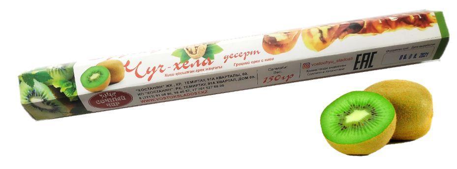 Чурчхела с грецким орехом и киви 150 гр СУДЖУХ (16 шт в упаковке)