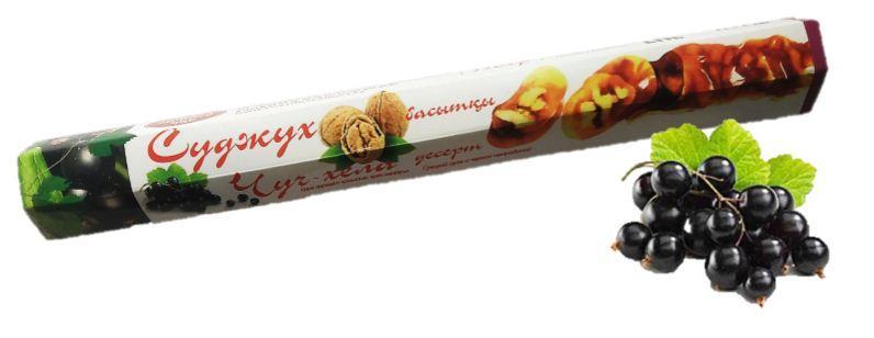 Чурчхела с грецким орехом и черной смородиной 150 гр СУДЖУХ (16 шт в упаковке)