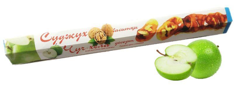 Чурчхела с грецким орехом и яблоком 150 гр СУДЖУХ (16 шт в упаковке)
