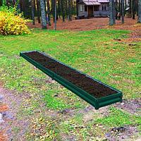 Грядка оцинкованная с полимерным покрытием зеленый мох(RAL 6005), 5 х 0.65 х 0.15 м