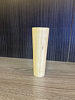 Ножка мебельная, деревянная, конус 14 см
