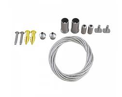 Тросовый подвес для накладного магнитного шинопровода