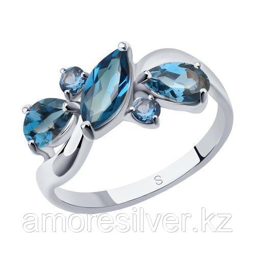Кольцо SOKOLOV серебро с родием, топаз, , многокаменка 92011657 размеры - 16,5 18,5
