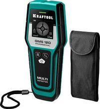 Детектор универсальный KRAFTOOL GMS 120 арт.45298