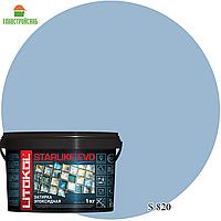 STARLIKE EVO S.820 AZZURRO TAORMINA эпокс.состав для уклад и затир мозаики и керам плит (2,5кг)