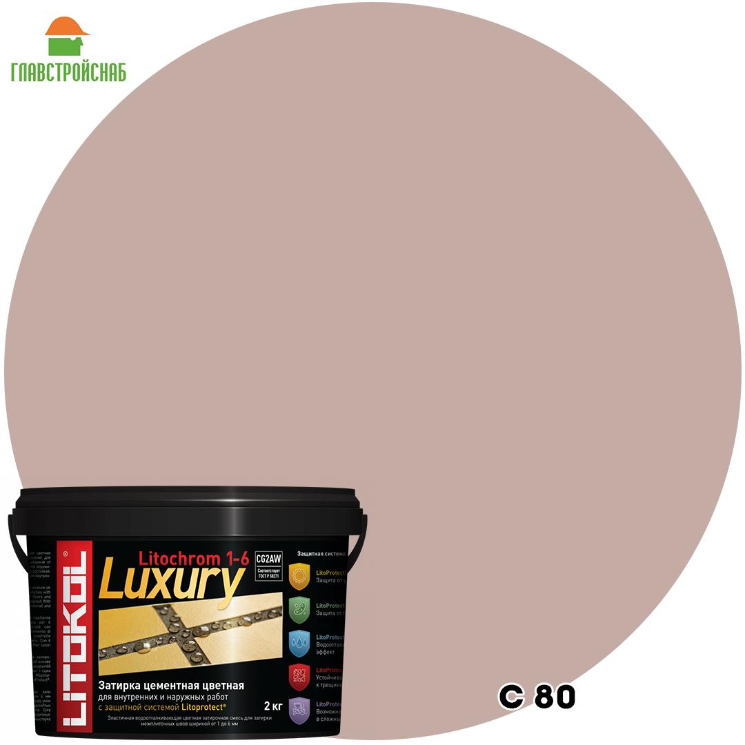 LUXURY LITOCHROM 1-6 C.80 карамельзатир.смесь (2kg ведро,коричневый)