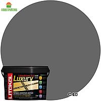 LUXURY LITOCHROM 1-6 C.10 серая-затир.смесь (2kg ведро)