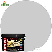 LUXURY LITOCHROM 1-6 C.20 св.серая-затир.смесь (2kg ведро)