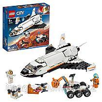 Lego Конструктор City Шаттл для исследований Марса