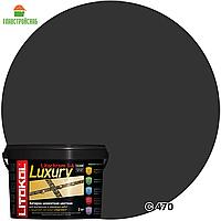 LUXURY LITOCHROM 1-6 C.470 черная-затир.смесь (2kg ведро)