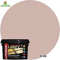LUXURY LITOCHROM 1-6 C.60 багамабеж-затир.смесь (2kg ведро,бежевый)