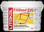 Fill Good EVO