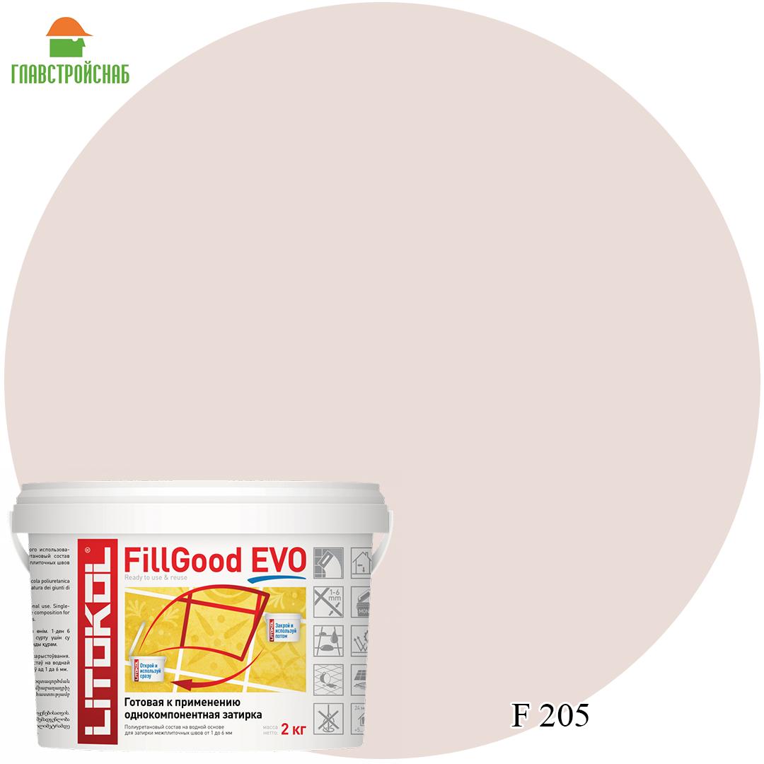 FillGood EVO F.205 TRAVVERTINO готовый к прим.полиурет. сост д.затир керам плит и керам, мозай 2кг