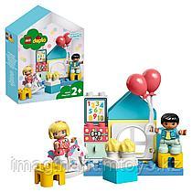 Конструктор LEGO Duplo «Игровая комната»