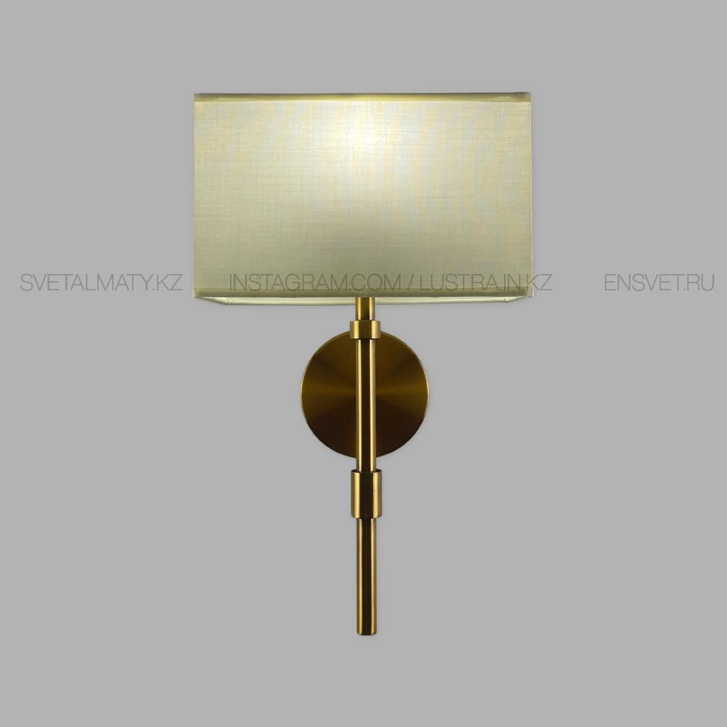 Современная настенная бра на 1 лампочку с абажуром
